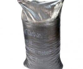 Aktivní uhlí CTC85 20 kg